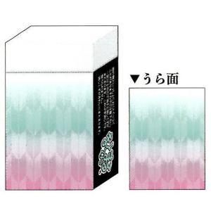 カミオジャパン JAPANESQUE まとまるくん消しゴム やがすり模様 和柄|bungu-mori
