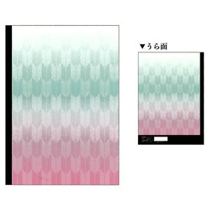 カミオジャパン JAPANESQUE B5クロスノート やがすり模様 和柄|bungu-mori
