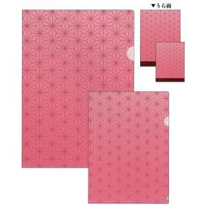 カミオジャパン JAPANESQUE クリアファイルセット あさのは模様 和柄 A4 A5|bungu-mori