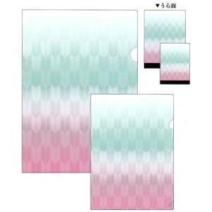 カミオジャパン JAPANESQUE クリアファイルセット やがすり模様 和柄 A4 A5|bungu-mori