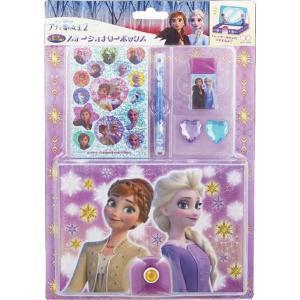 サンスター文具 アナと雪の女王2 ハートミラーつき!ステーショナリーボックス クリスマスプレゼントに