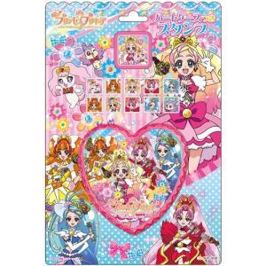女の子に大人気! キュアスカーレット登場☆ Go! プリンセスプリキュア ハートケースつきスタンプ|bungu-mori