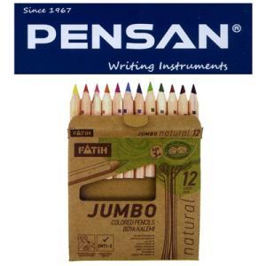 トルコの筆記具メーカー「PENSAN」☆ 鉛筆のキャラクターが描かれたユニークなパッケージ 5mm芯のハーフサイズ・ナチュラル太軸色鉛筆12色|bungu-mori