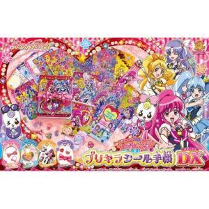 クリスマスや誕生日にオススメ 女の子に大人気 ハピネスチャージプリキュア! プリキラシール手帳DX bungu-mori