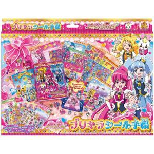 女の子に大人気 ハピネスチャージプリキュア! プリキラシール手帳 bungu-mori