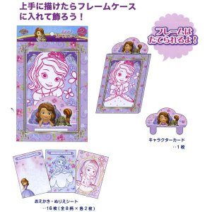 ☆キャラクターを楽しく塗って飾ろう☆上手に描けたらフレームケースに入れて自分だけのオリジナルのキャラ...