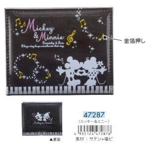 シンプルなデザインに多収納可能★ 大人気のディズニー柄の二つ折り財布 ミッキー&ミニー|bungu-mori
