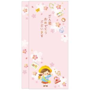 入園祝い 万型 スリム多当のし袋 花きらり ご入園おめでとう 女の子用 bungu-mori