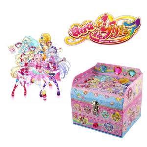 女の子に大人気 クリスマスや誕生日プレゼントに☆ HUGっと!プリキュア ひみつのラブリーボックス
