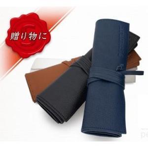 厳選したやわらかい牛革を使用し、ひとつひとつ質感にこだわったロールタイプのペンケース|bungu-mori