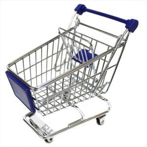 スーパーのショッピングカートがそのままミニサイズに★ アルタ ミニカートストレージバスケットM・ブルー|bungu-mori
