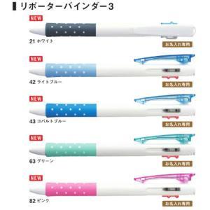 超低粘スマートインク採用によるなめらかな書き心地にしっかりはさめるバインダークリップ搭載の白軸モデル! トンボ鉛筆 リポーターバインダー3 100本|bungu-mori
