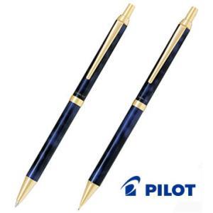 贈り物に★ 個性が光るマーブル軸 パイロット カヴァリエ2本(ボールペン・シャープペン)セット|bungu-mori
