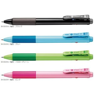 bxcb35 ペンてる ビクーニャフィール3色ボールペン0.5 手がおしゃべりになる なめらか油性ボールペンFeel|bungu-mori