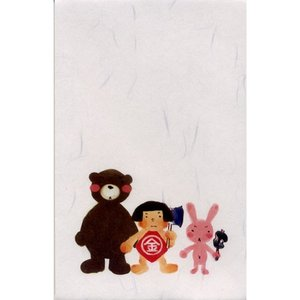 CE200-23 金太郎とクマ、ウサギのかわいいポチ袋 bungu-mori