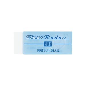 シード 消しゴム クリアレーダー 100 EP-CL100 透明でよく消える