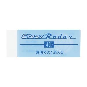 シード 消しゴム クリアレーダー 150 EP-CL150 透明でよく消える