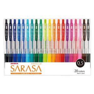 ゼブラ サラサクリップ ジェルボールペン 0.5 20色 JJ15-20CA 限定 カラーペン プレゼント|bungu-mori