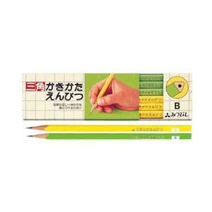 【名入れ無料】 鉛筆の持ち方を練習できる 三菱鉛筆 三角かきかた鉛筆黄緑 1ダース|bungu-mori