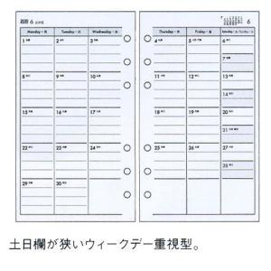 【旧版】2016年 バイブルサイズ(171×95mm) 月間ダイアリー5 カレンダータイプ|bungu-mori
