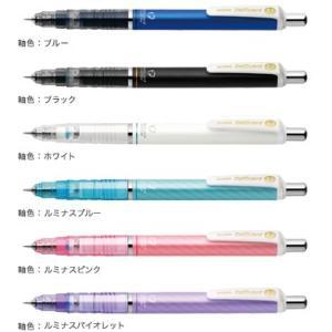 P-MAS85 ゼブラ デルガード0.3 筆記中の、あらゆる角度のどんなに強い筆圧からも折れないように芯を守ります|bungu-mori