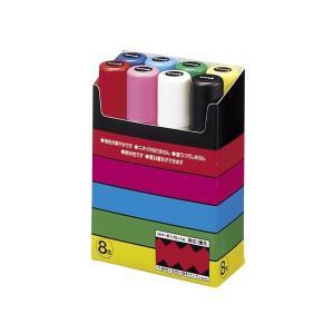 鮮やかで美しい発色の水性ペン 三菱鉛筆 ポスカ【POSCA】15.0mm 極太 8色セット|bungu-mori
