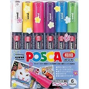 鮮やかで美しい発色の水性ペン 三菱鉛筆 ポスカ【POSCA】0.7mm 6色セット|bungu-mori