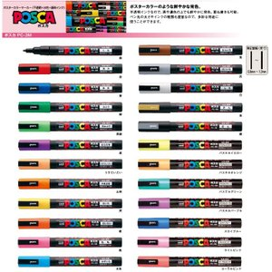 鮮やかで美しい発色の水性ペン 三菱鉛筆 ポスカ【POSCA】0.9-1.3mm|bungu-mori