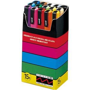 鮮やかで美しい発色の水性ペン 三菱鉛筆 ポスカ【POSCA】0.9-1.3mm 15色セット|bungu-mori