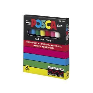 鮮やかで美しい発色の水性ペン 三菱鉛筆 ポスカ【POSCA】0.9-1.3mm 8色セット|bungu-mori