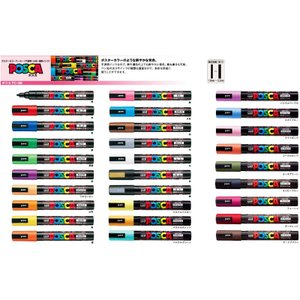 鮮やかで美しい発色の水性ペン 三菱鉛筆 ポスカ【POSCA】1.8-2.5mm|bungu-mori