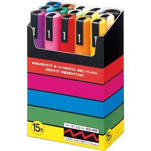 鮮やかで美しい発色の水性ペン 三菱鉛筆 ポスカ【POSCA】1.8-2.5mm 15色セット|bungu-mori