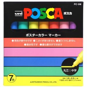 鮮やかで美しい発色の水性ペン 三菱鉛筆 ポスカ【POSCA】1.8-2.5mm 7色セット|bungu-mori