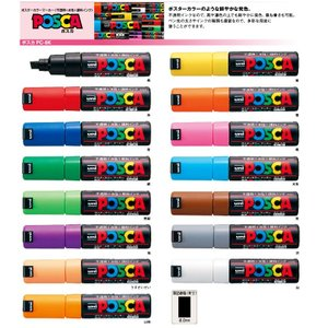 鮮やかで美しい発色の水性ペン 三菱鉛筆 ポスカ【POSCA】8.0mm 太字|bungu-mori