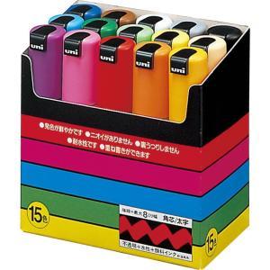 鮮やかで美しい発色の水性ペン 三菱鉛筆 ポスカ【POSCA】8.0mm 太字 15色セット|bungu-mori