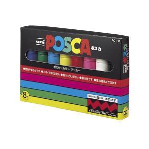 鮮やかで美しい発色の水性ペン 三菱鉛筆 ポスカ【POSCA】8.0mm 太字 8色セット|bungu-mori