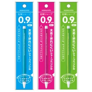 コクヨ キャンパスジュニアペンシル★小学生のためのシャープペンシル★0.5の芯では折れてしまい、濃い...