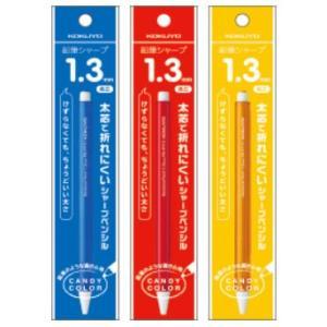 PS-PT111 コクヨ キャンパスジュニアペンシル・キャンディカラー 1.3 小学生のためのシャープペンシル|bungu-mori