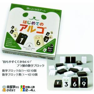 頭の良くなるゲーム・アルゴの幼児版がついに登場!!幼児向けの数当て推理ゲーム。 アルゴの面白さはその...