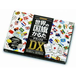 【知育玩具】友達と遊びながら国語の勉強をしよう! 学研ステイフル 世界の国旗かるたDX
