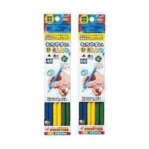 【名入れ代込み】 プニュグリップ付 クツワ かきかた三角鉛筆6本セット(4B/6B)|bungu-mori