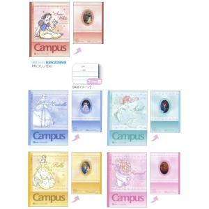 ☆キャラクター達がステーショナリーと夢のコラボレーション☆ ロングセラーのKOKUYOのキャンパスノ...