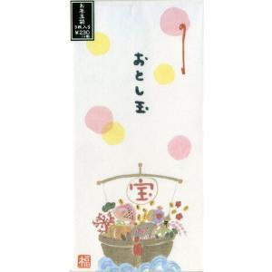 アートプリントジャパン 2019年 いわぶちさちこお年玉袋  水彩のやさしいイラストを描く、いわぶち...