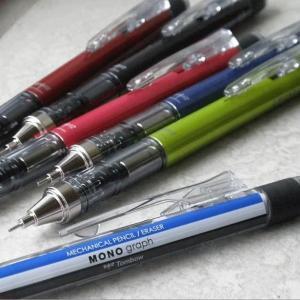 DPA-132 トンボ鉛筆 MONO graph/モノグラフ 0.5 回転くり出し式 MONO消しゴム シャープペンシル 名入れ 卒業記念品 ノベルティ|bungu-mori