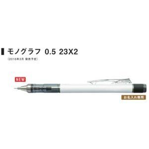 カラー印刷もできる回転くり出し式の「MONO消しゴム」を搭載したシャープペンシル トンボ MONO graph/モノグラフ0.5白軸モデル 100本セット|bungu-mori