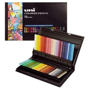 三菱鉛筆 ユニカラー72色 名入れ無料 アートワークに最適 プロのための色鉛筆 プレゼント お祝い ステイホーム おすすめ|bungu-mori