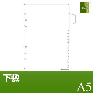 システム手帳リフィル A5 ダ・ヴィンチ 下敷き&ペンホルダー (メール便対象)