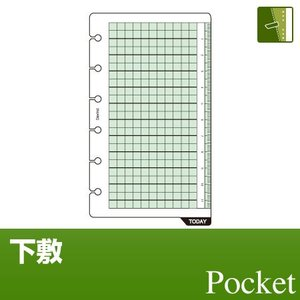 システム手帳リフィル ポケット ミニ6穴 ダ・ヴィンチ 下敷き&スケール (メール便対象)