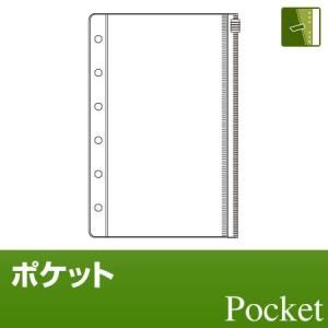 システム手帳リフィル ポケット ミニ6穴 ダ・ヴィンチ ファ...