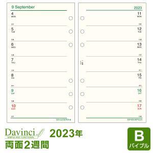 ダ・ヴィンチシステム手帳用リフィルの2019年版スケジュール&カレンダーです。  【週間・見開き両面...